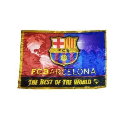 پرچم بزرگ فوتبال بارسلونا