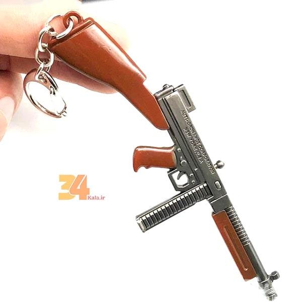 جاسوئیچی و جاکلیدی اسلحه پابجی مسلسلPUBG |
