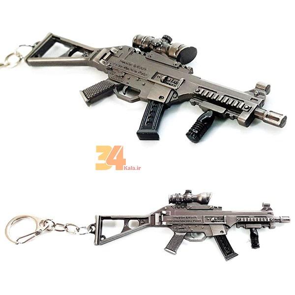 جاسوئیچی و جاکلیدی اسلحه پابجی (PUBG(UMP9 |