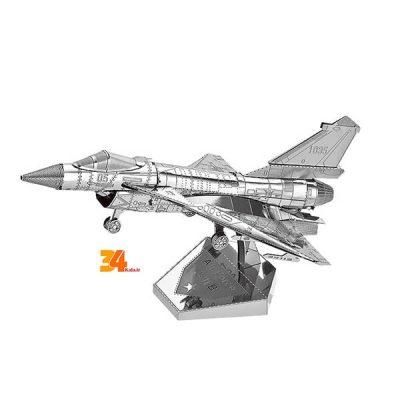 پازل فلزی سه بعدی هواپیمای جنگنده