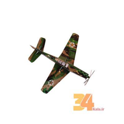پازل فلزی سه بعدی هواپیمای موستانگ ارتشی