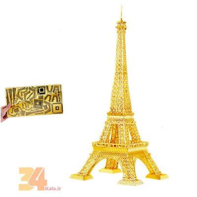 پازل فلزی سه بعدی طلایی برج ایفل