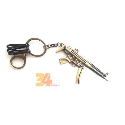 جاکلیدی فلزی اسلحهMP5