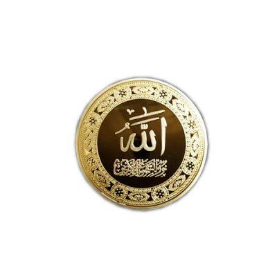 سکه یادبود منقش به الله