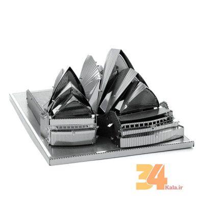 پازل فلزی سه بعدی خانه اپرای سیدنی