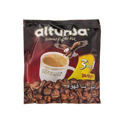کافی میکس آلتونسا Altunsa