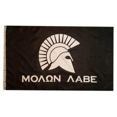 پرچم یونان باستان